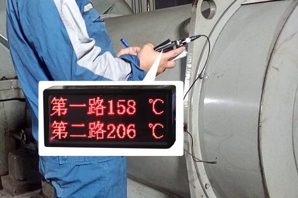 液压油的工作<strong>温度</strong>异常升高的原因分析