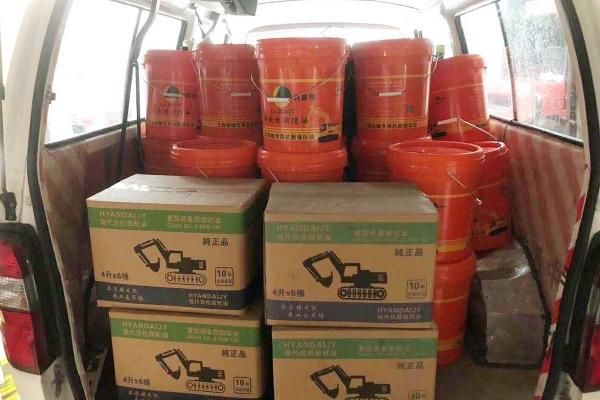 工业润滑油和<strong>液压油</strong>是什么关系?